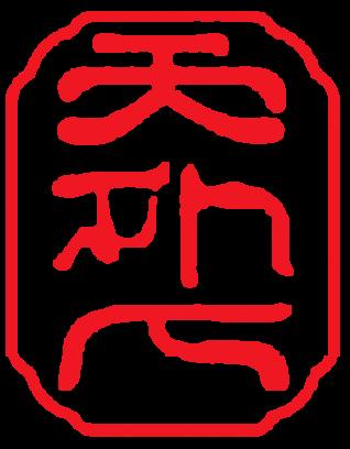 TYN Feng Shui Master