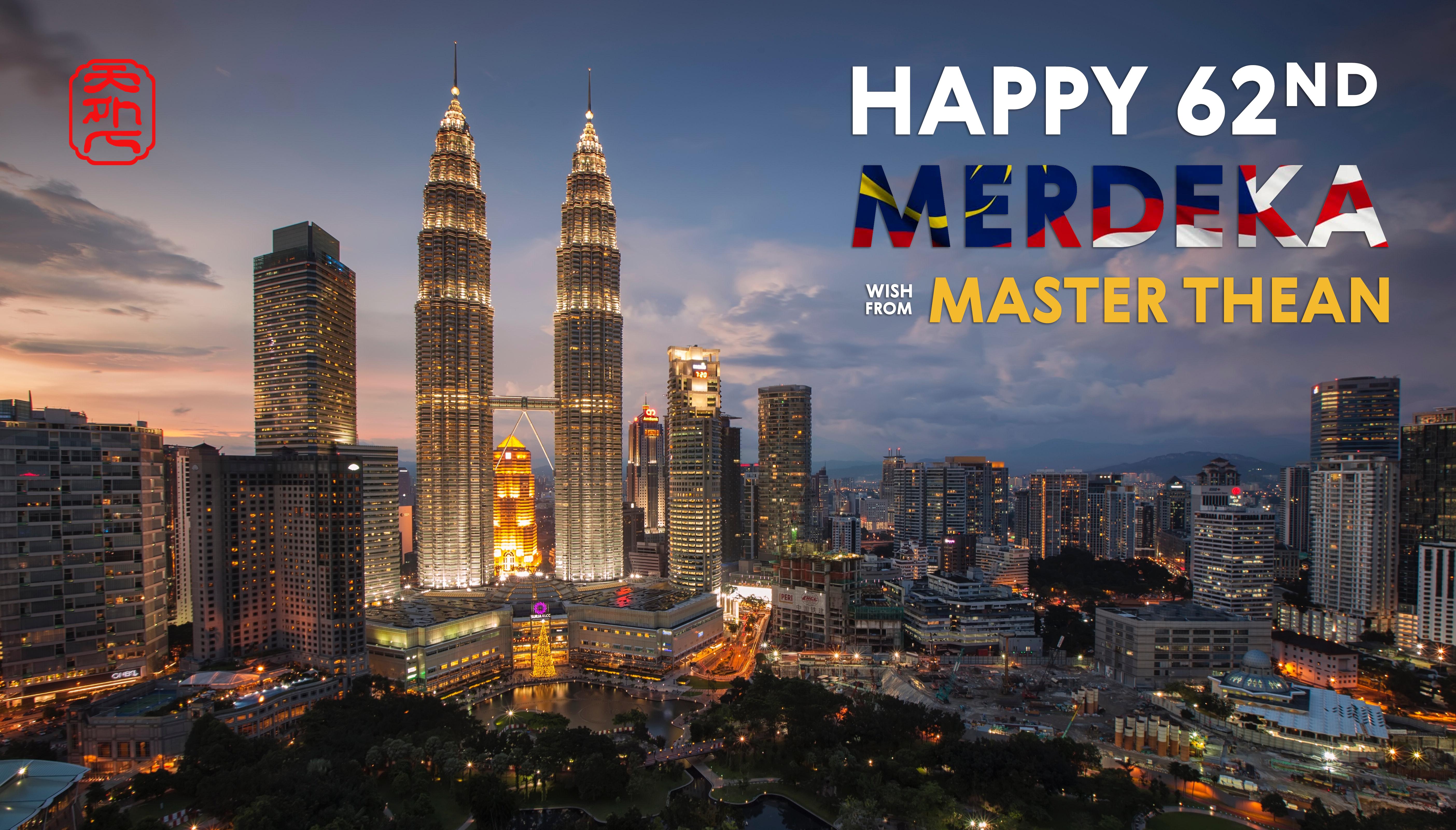 国庆日快乐!!Happy Merdeka