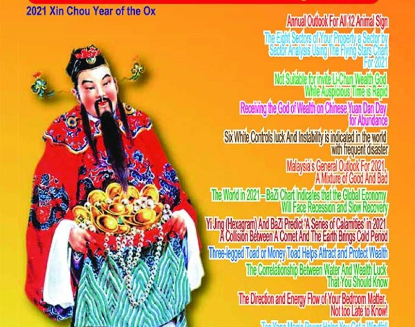 Cai Shen Zhao Shang Men 2021 (Xin Chou) Year of the Ox (E-Book)
